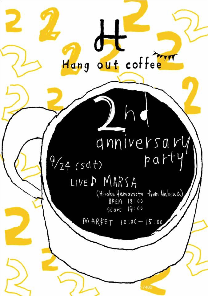 Hangoutcoffee