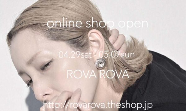 online shop 2017