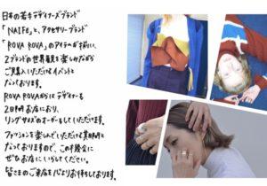 NAIFE ×  ROVA ROVA